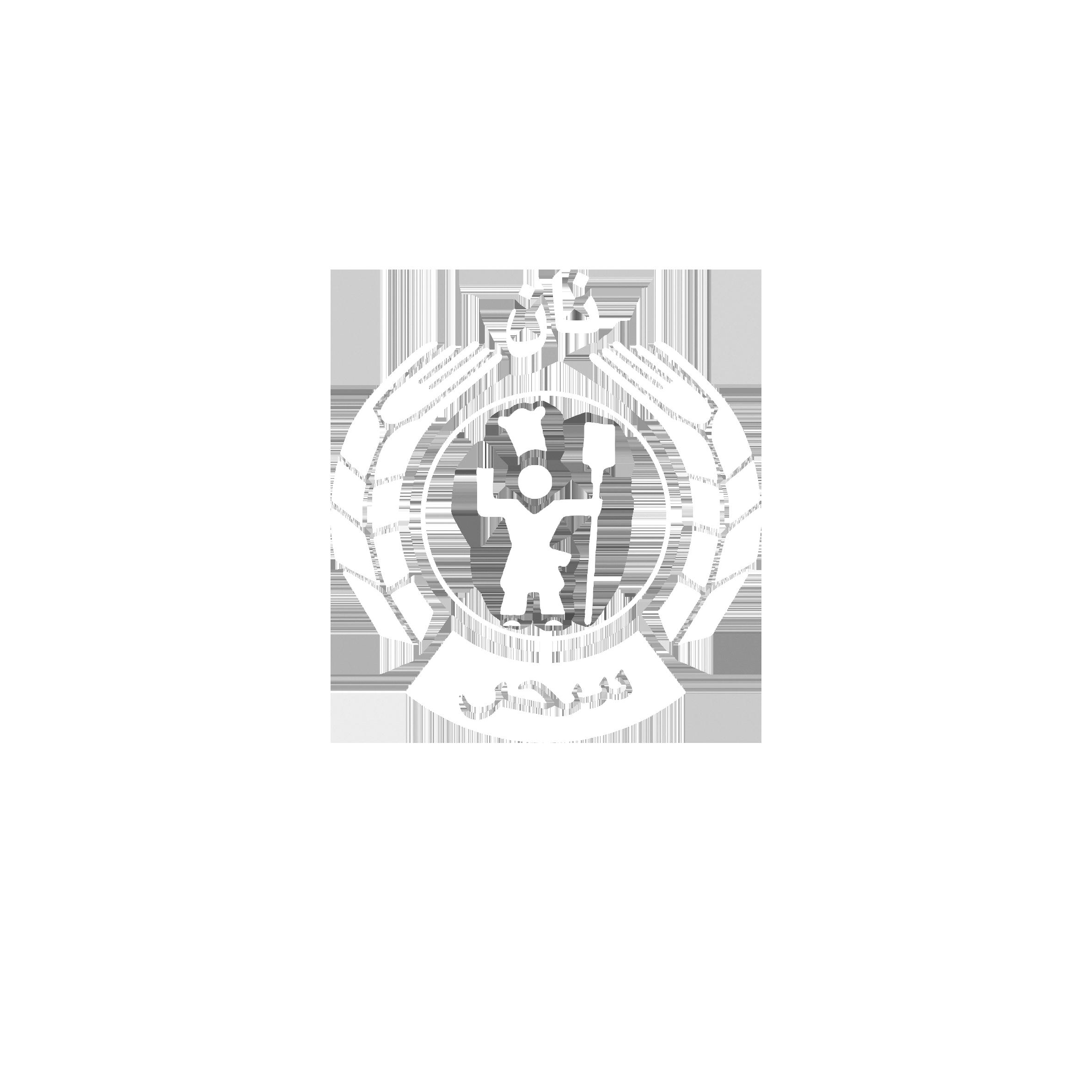 logo – nane sahar